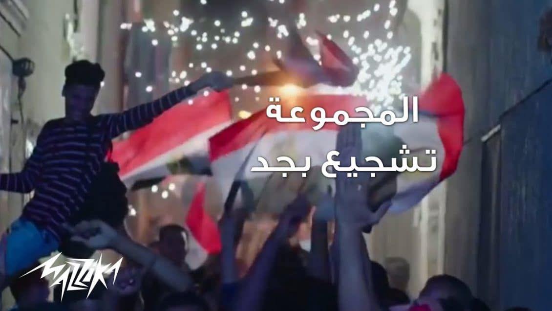 كلمات اغنية تشجيع بجد مكتوبة وكاملة يغنيها مجموعة من الجمهور اهداء للمنتخب المصري في بطولة كأس الأمم الأفريقية 2019 أغنية تشجيع بجد Pandora Screenshot Pandora