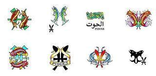 Photo of pisces tattoos – Google-Suche – pisces tattoos – Google-Suche – #dragontat … -…