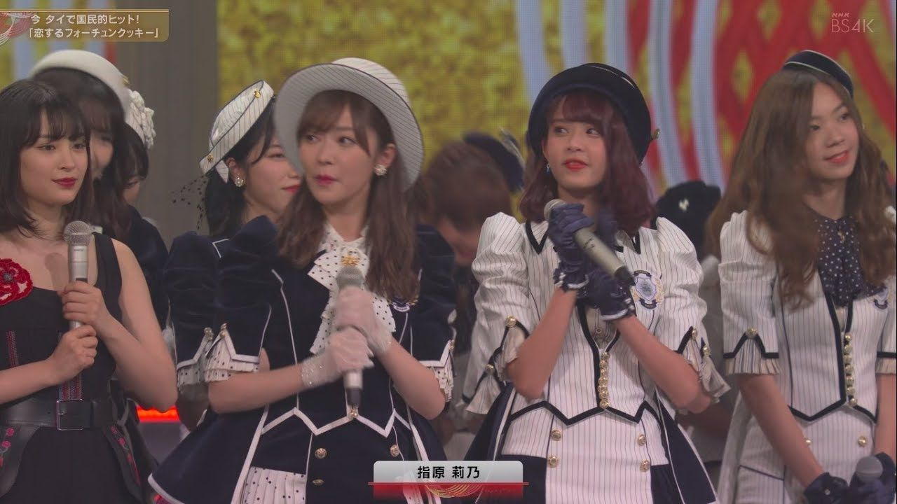 Koisuru Fortune Cookie คุกกี้เสี่ยงทาย AKB48 & BNK48