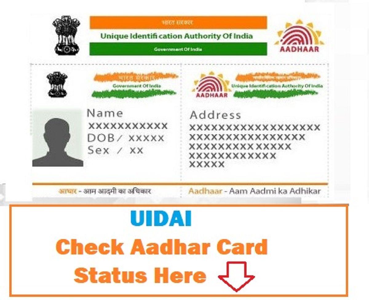 Unique Aadhar Card Status Aadhar Card Cards Status