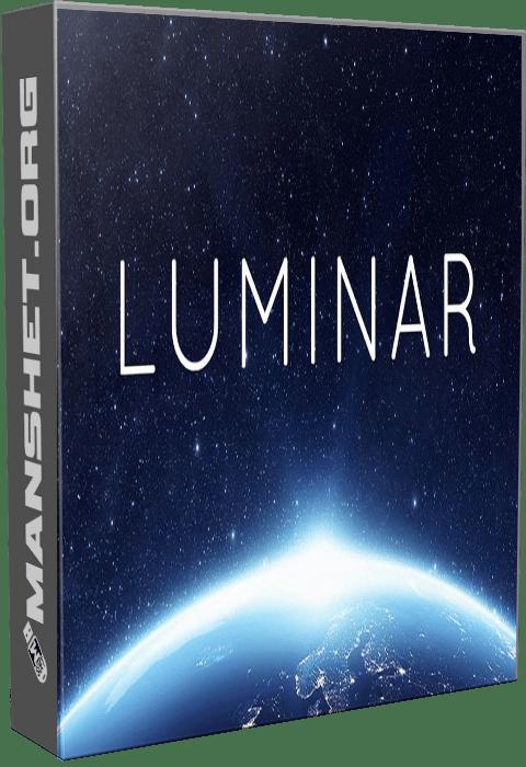 luminar 2018 activation key free download