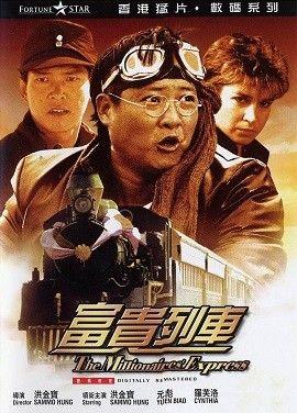 Phim Phú Quý Hỏa Xa