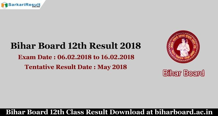 Bihar Board 12th Result 2018 Roll No wise will be declare