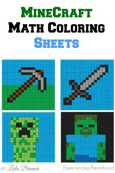 Math MineCraft Coloring Sheets | Maths, Cross stitch and Crafts