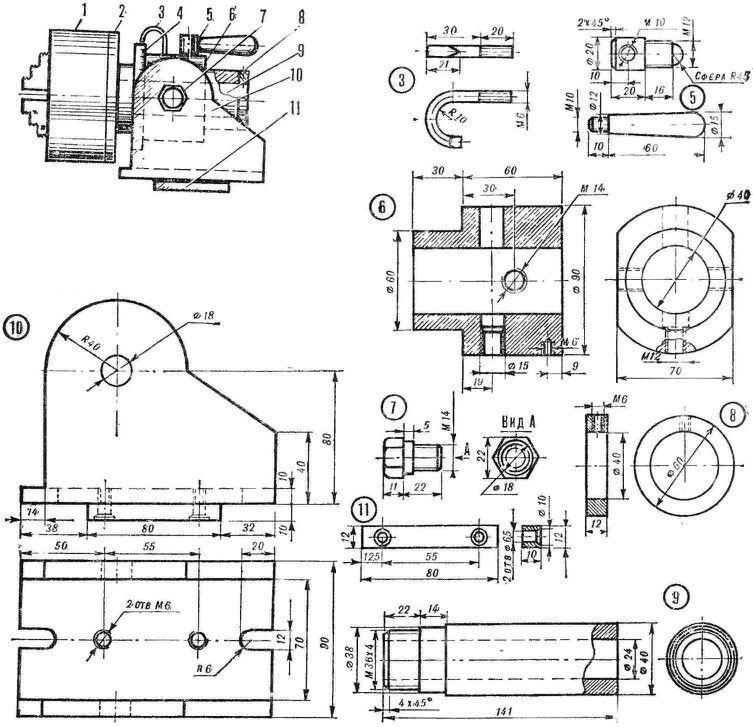 pin by ovidio on autocad pinterest mechanical design lathe and rh pinterest com Metal Lathe Parts Diagram CNC Lathe Machine