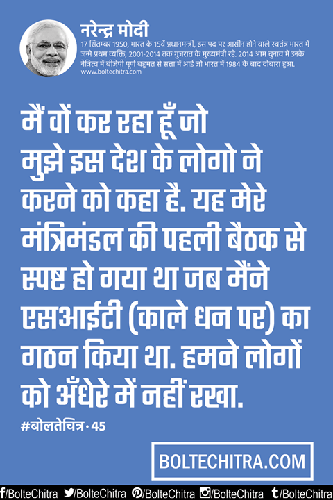 Untitled Hindi quotes images, Image quotes, Hindi quotes