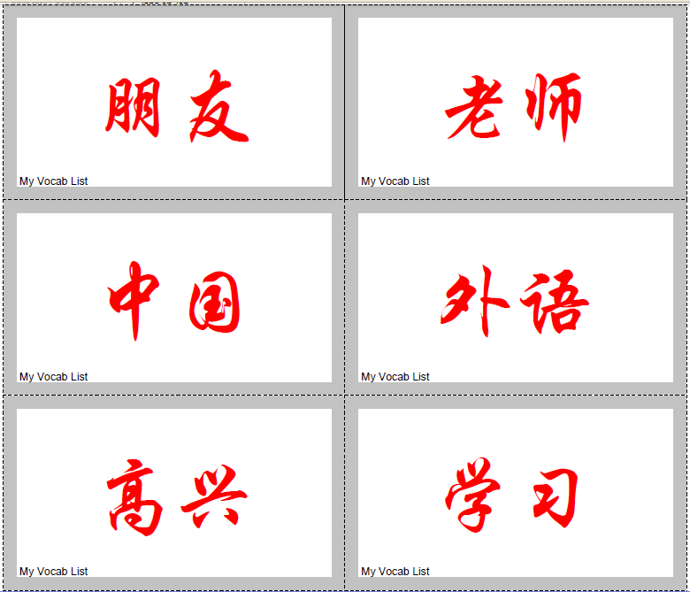 Arch Chinese Learn To Read And Write Chinese Characters Mandarin