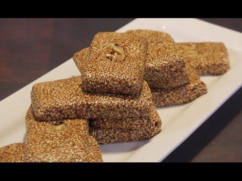 السمسميه السمسمية حلاوة سمسميه المطبخ العراقي How To Make Sesame Dessert Arabian Food Arabic Food Middle Eastern Dishes