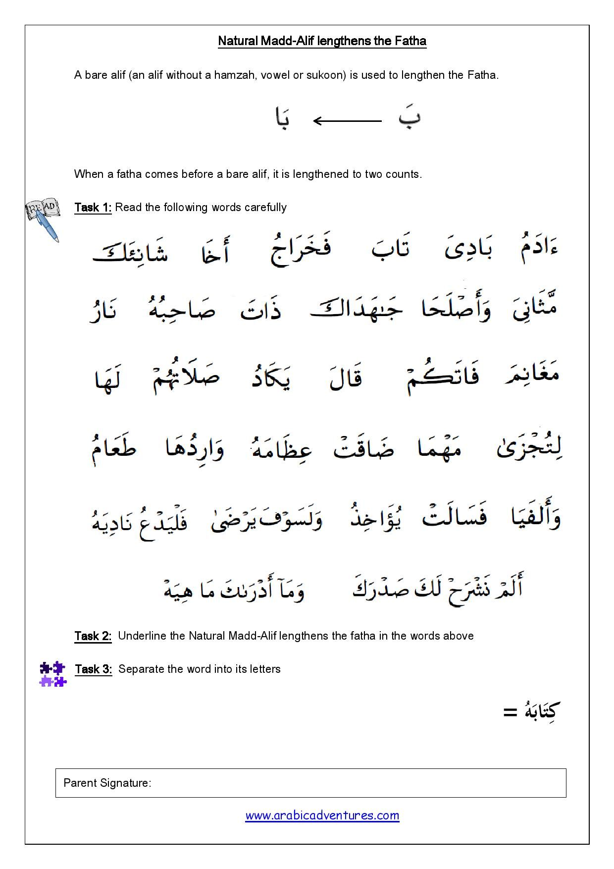 Bismillah The Following Worksheets Were Created By My Sister Also A Teacher For Class 4 7 8 Year Olds Arabic Worksheets Making Words Learn Arabic Online [ 1754 x 1240 Pixel ]
