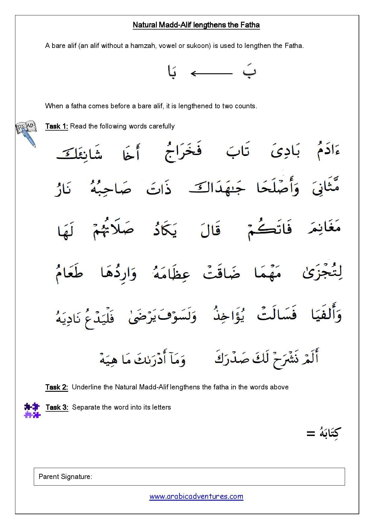 small resolution of Bismillah