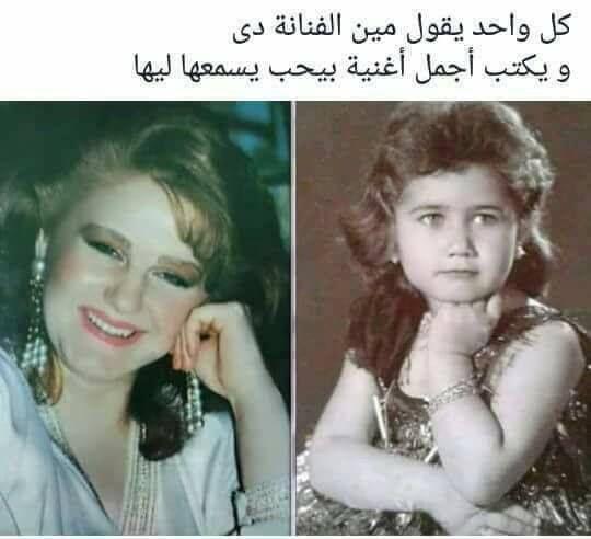 ميادة الحناوي اجمل اغنية كده الليالي Egyptian Movies Egyptian Painting Arab Actress