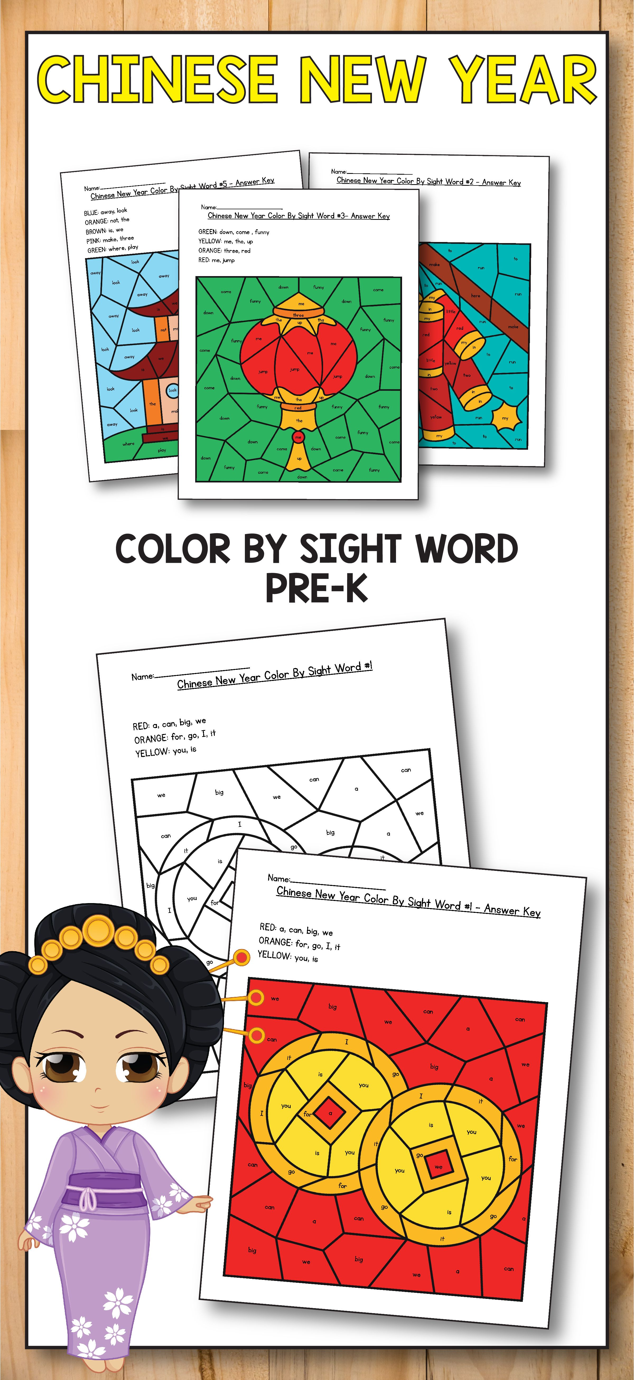 Chinese New Year Activities For Preschool