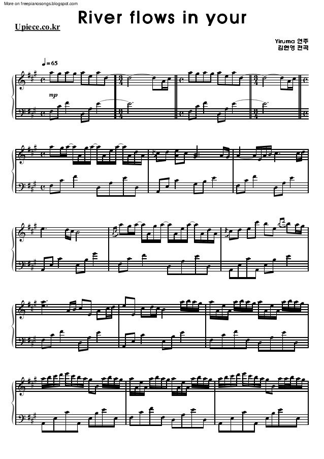 All Music Chords sheet music for river flows in you : More on freepianosongs.blogspot.com Upiece.co.kr River flows in ...