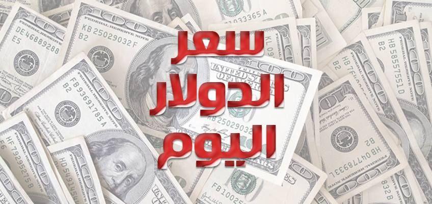 Pin By Saudi News On اخبار العالم Monopoly Deal Personalized Items Us Dollars