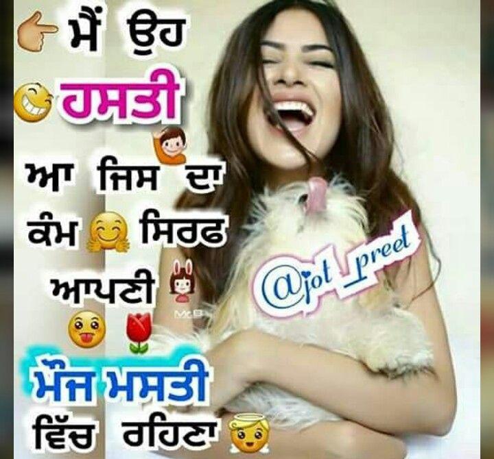 Pin by Gumnaam on Status Pics | Picture quotes, Punjabi quotes