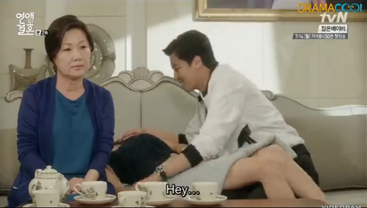 marriage not dating ep 2 dramacoolis dating the same as boyfriend girlfriend
