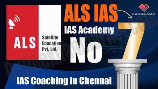 ALS IAS Coaching in Chennai is part of Coaching, Chennai, Ias study material, Teaching techniques, Online test series, Syllabus - ALS IAS Coaching in Chennai, ALS IAS Institute in Chennai, ALS IAS coaching Chennai fee Sturcture, List Of Best IAS Coaching in Chennai  Top IAS Coaching in Chennai, Contact Details, Address, Location, fees