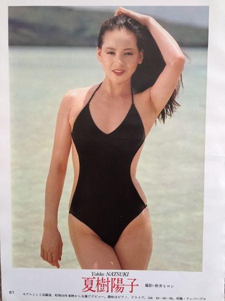 Yoko Natsuki nude photos 2019