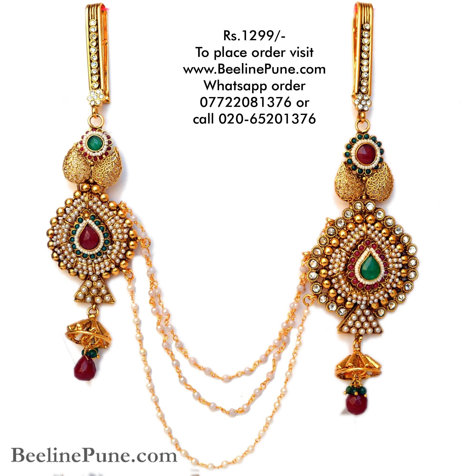 a0dc5557e Challa/Mekhla Saree Brooch, Waist Jewelry, Chain Belts, Key Chain, Ethnic