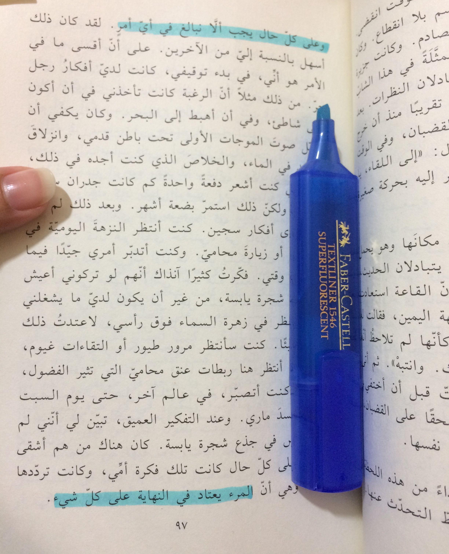 الغريب ألبير كامو Quotations Quotes Arabic Quotes