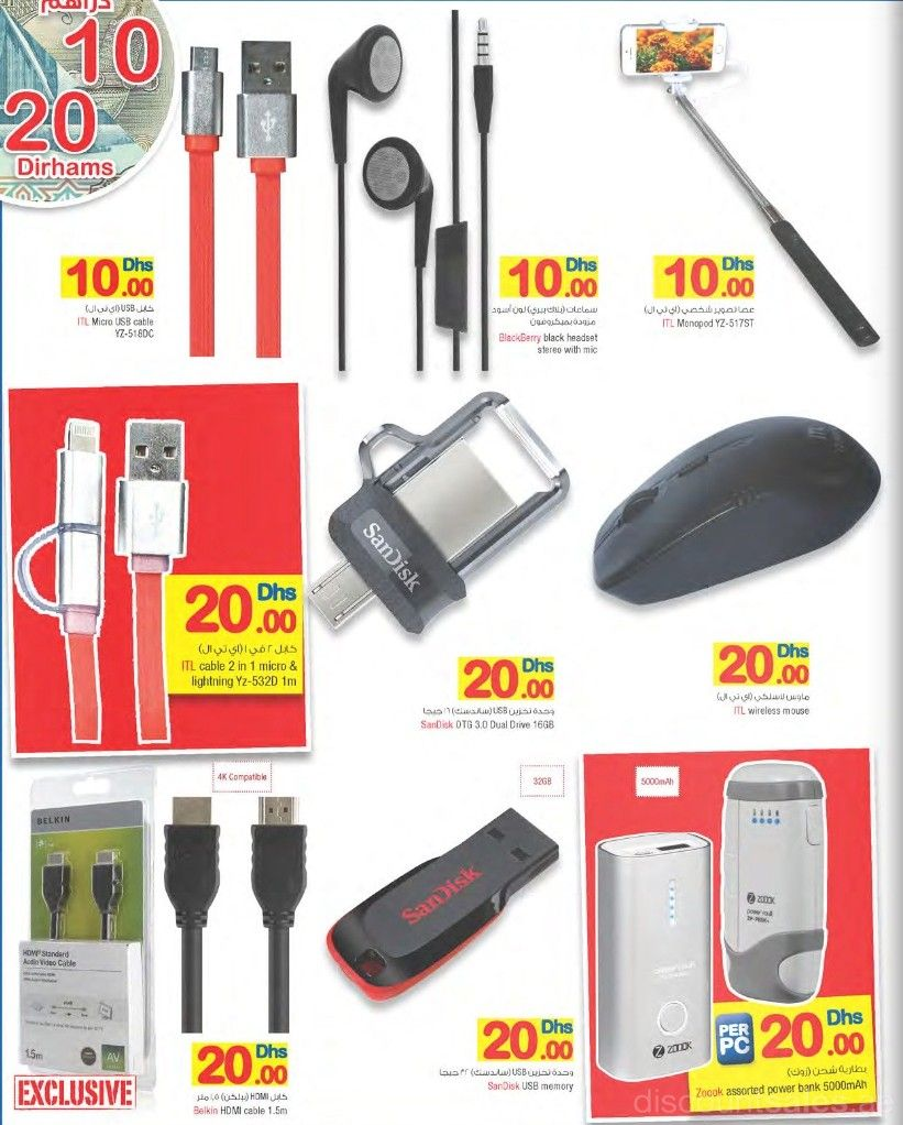 Electronic Gadgets Exclusive Offer Carrefour Discount Sales In