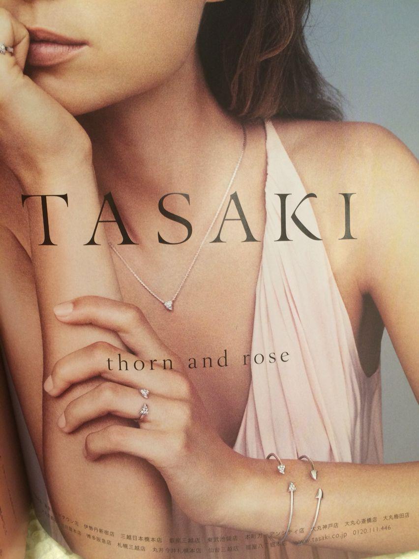田崎真珠 ソーン tasaki thorn and rose