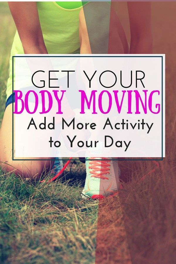 Working all day, the last thing I want to do is exercise. These quick tips help me add more exercise...