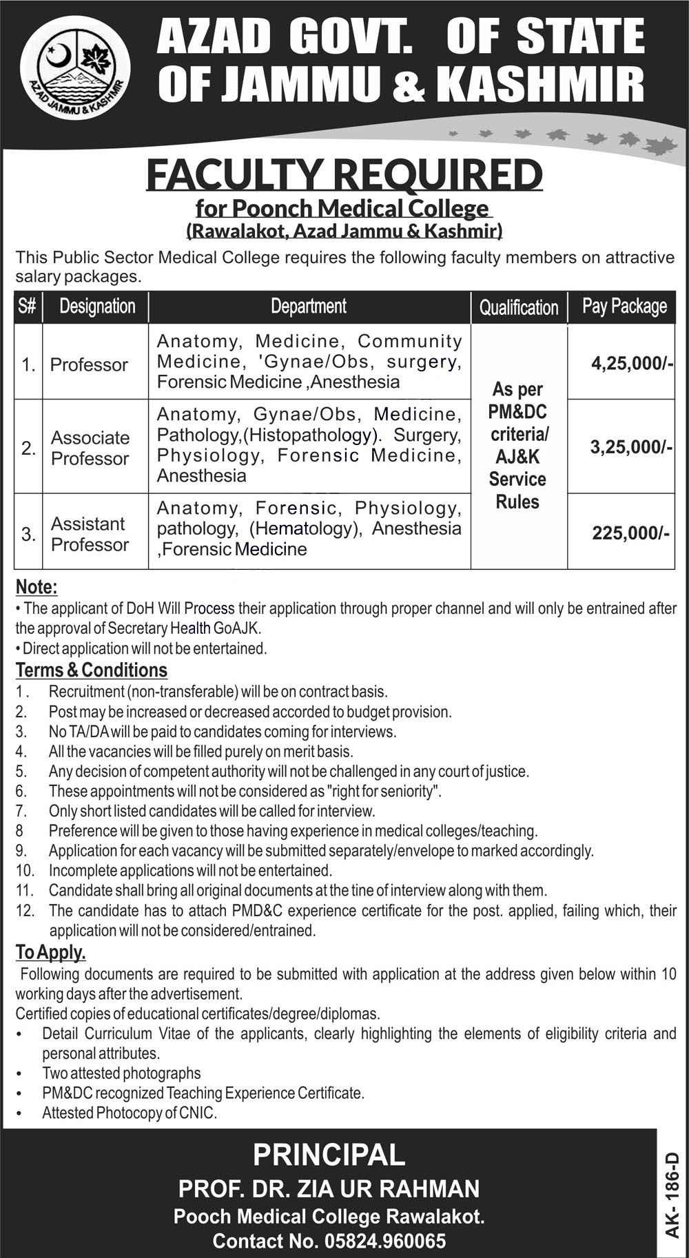 Sialkot Medical College Jobs 2017 for Teaching Faculty | IT ZONE ...