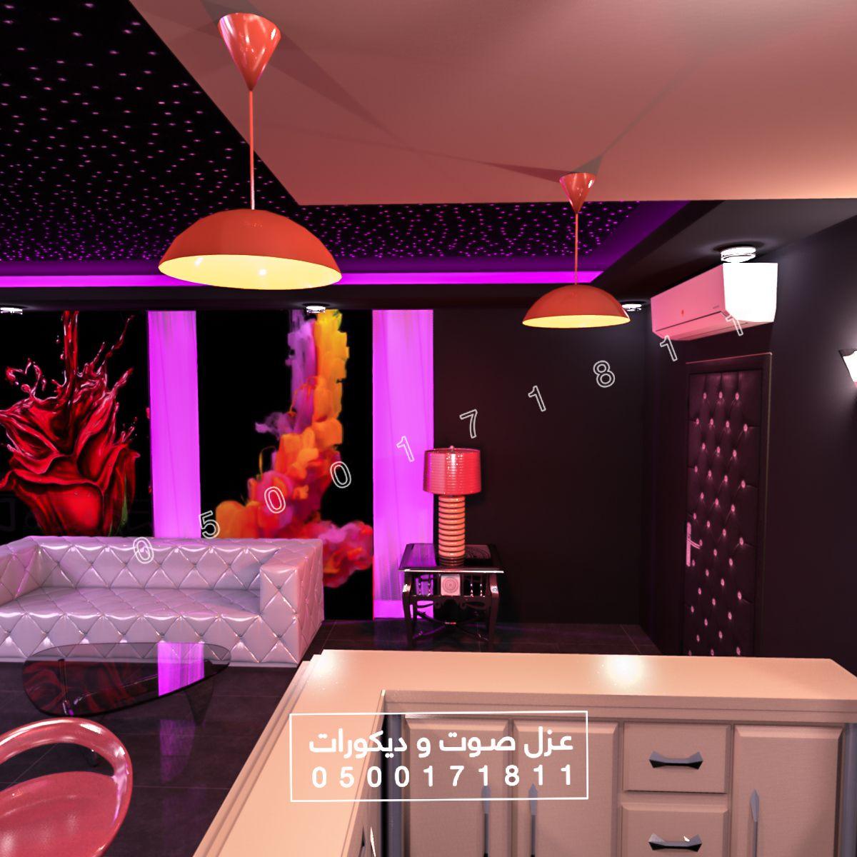 عزل صوت و ديكورات في الرياض Kitchen Appliances Popcorn Maker Home