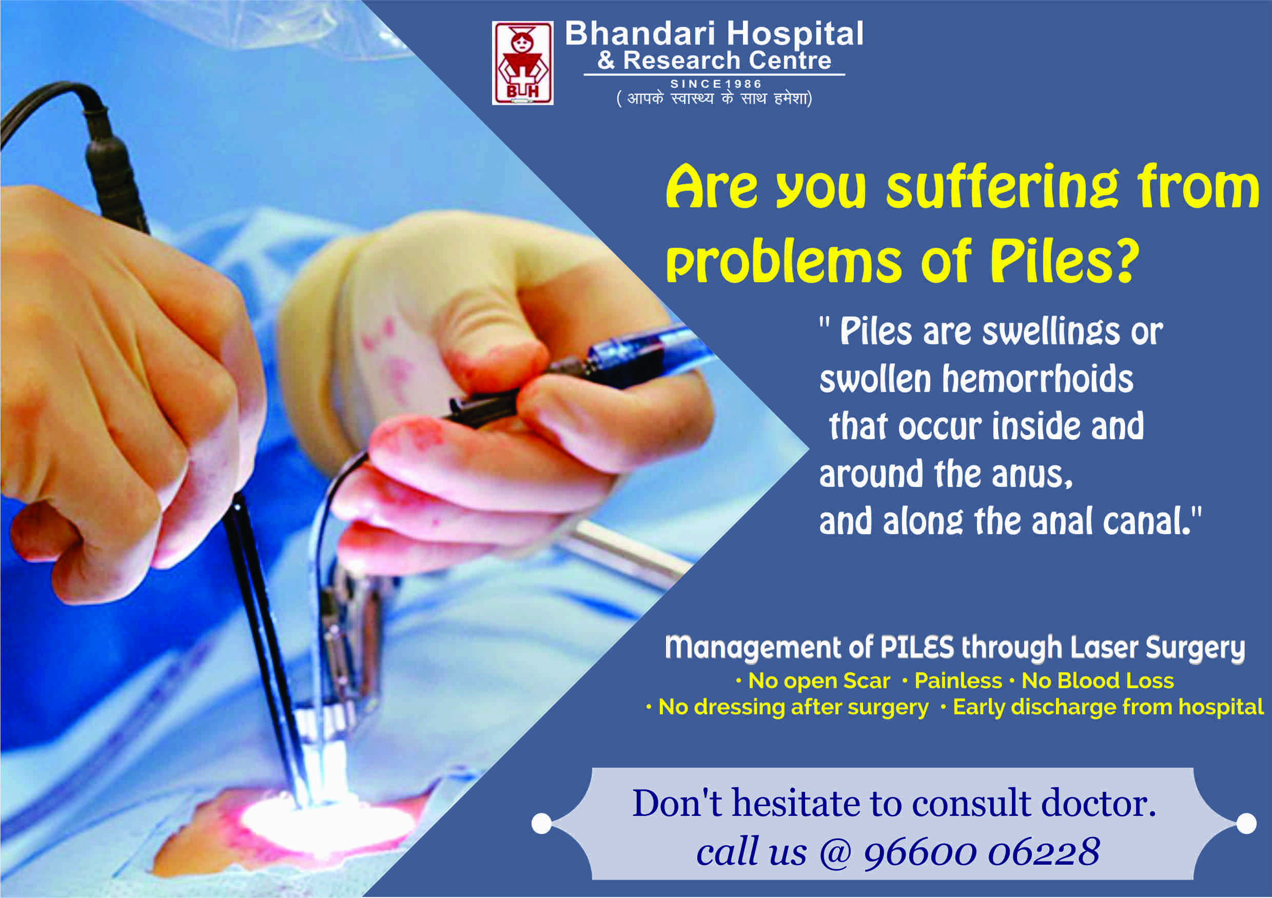 Are You Suffering From Problems Of Piles Hemorrhoids Laser Treatment Laser Surgery