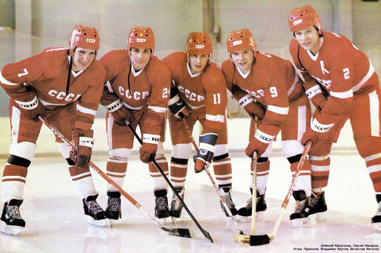 Легендарные хоккеисты ссср фото подобрав