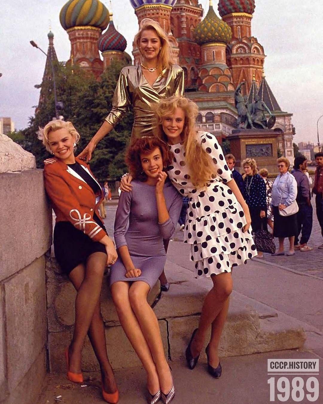 круги картинки мода в советском союзе будем делать