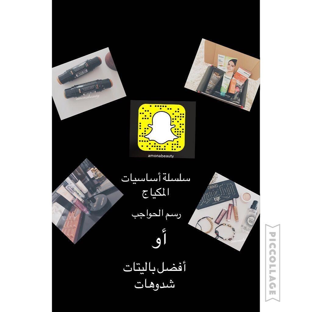 Instagram Photo By Amonabeauty Apr 19 2016 At 11 45am Utc Instagram Photo Enamel Pins Photo