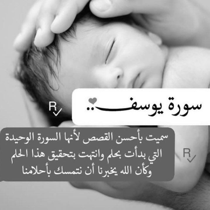Pin By Mano Han On مما أعجبنے Beautiful Arabic Words Arabic Quotes Happy Quotes
