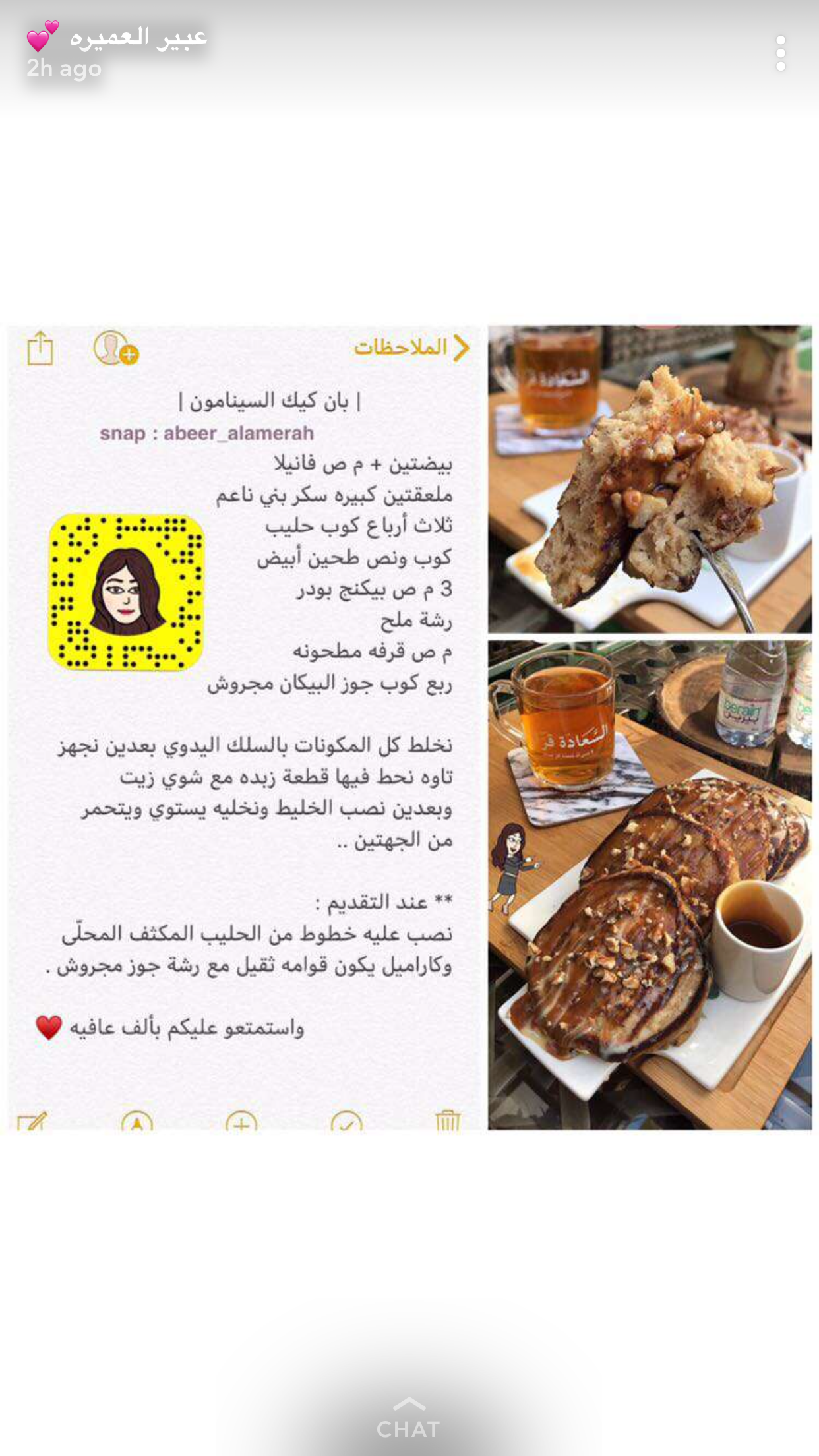 Pin By So On Foods Arabic Food Cooking Cooking Recipes