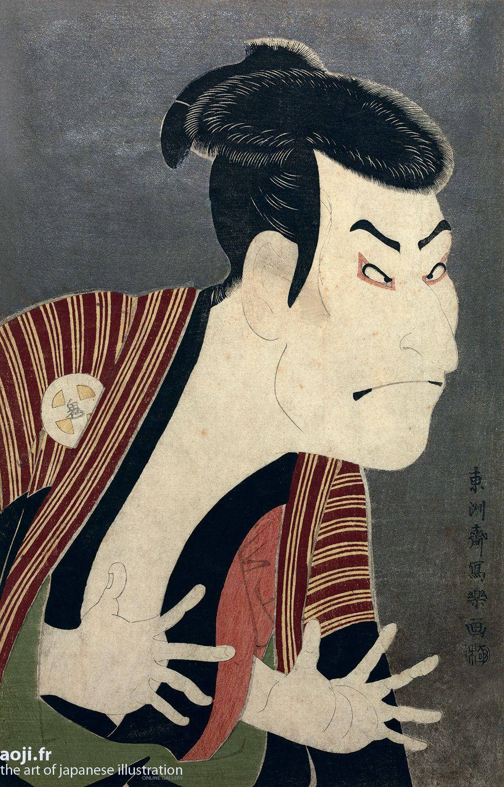 Oniji ôtani III, by Sharaku The actor Otani Oniji II