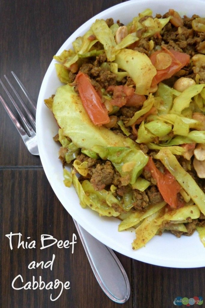 Thai Beef and Cabbage Recipe