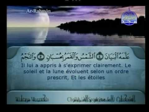Youtube Islamic Videos Youtube Life