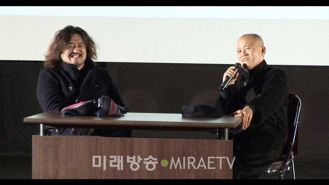 [미래방송] 김용옥, 조선(朝鮮)-이승만-박정희 그리고 박근혜를 말하다