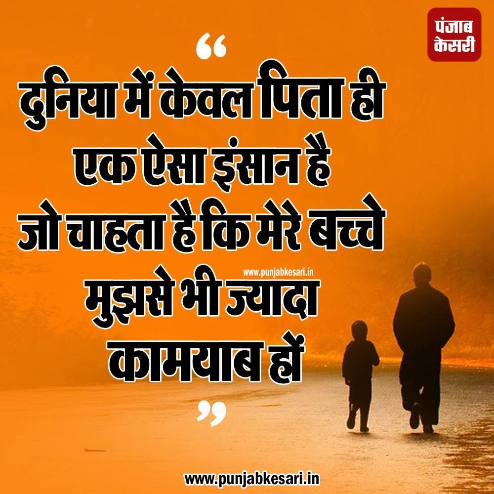 Pin By Dolly On Quotes Hindi Pinterest Hindi Quotes Hindi
