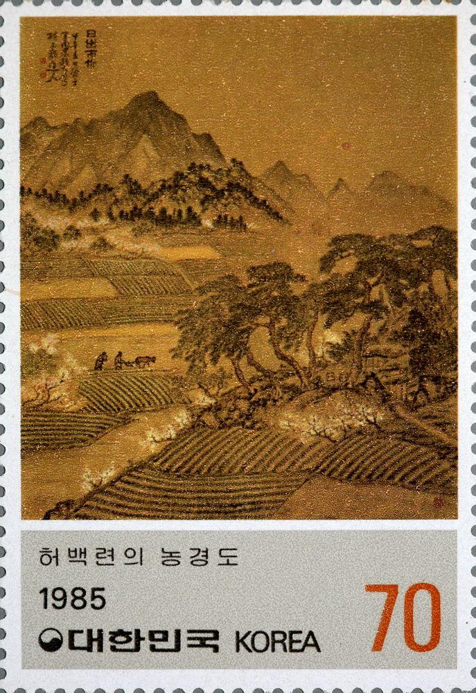 Korea 1985 허백련의 농경도