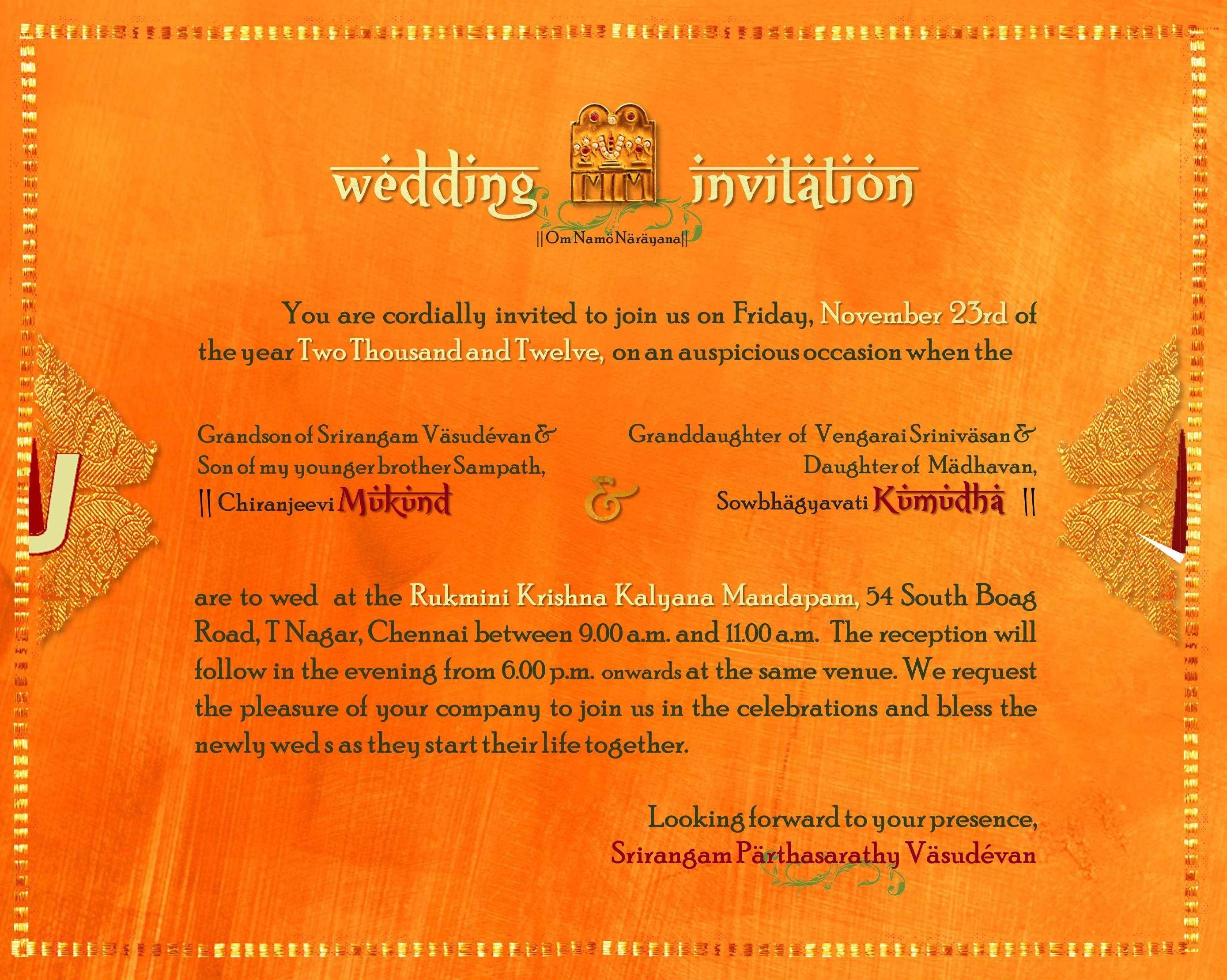 Tamil Brahmin Wedding Invitation Template  Housewarming