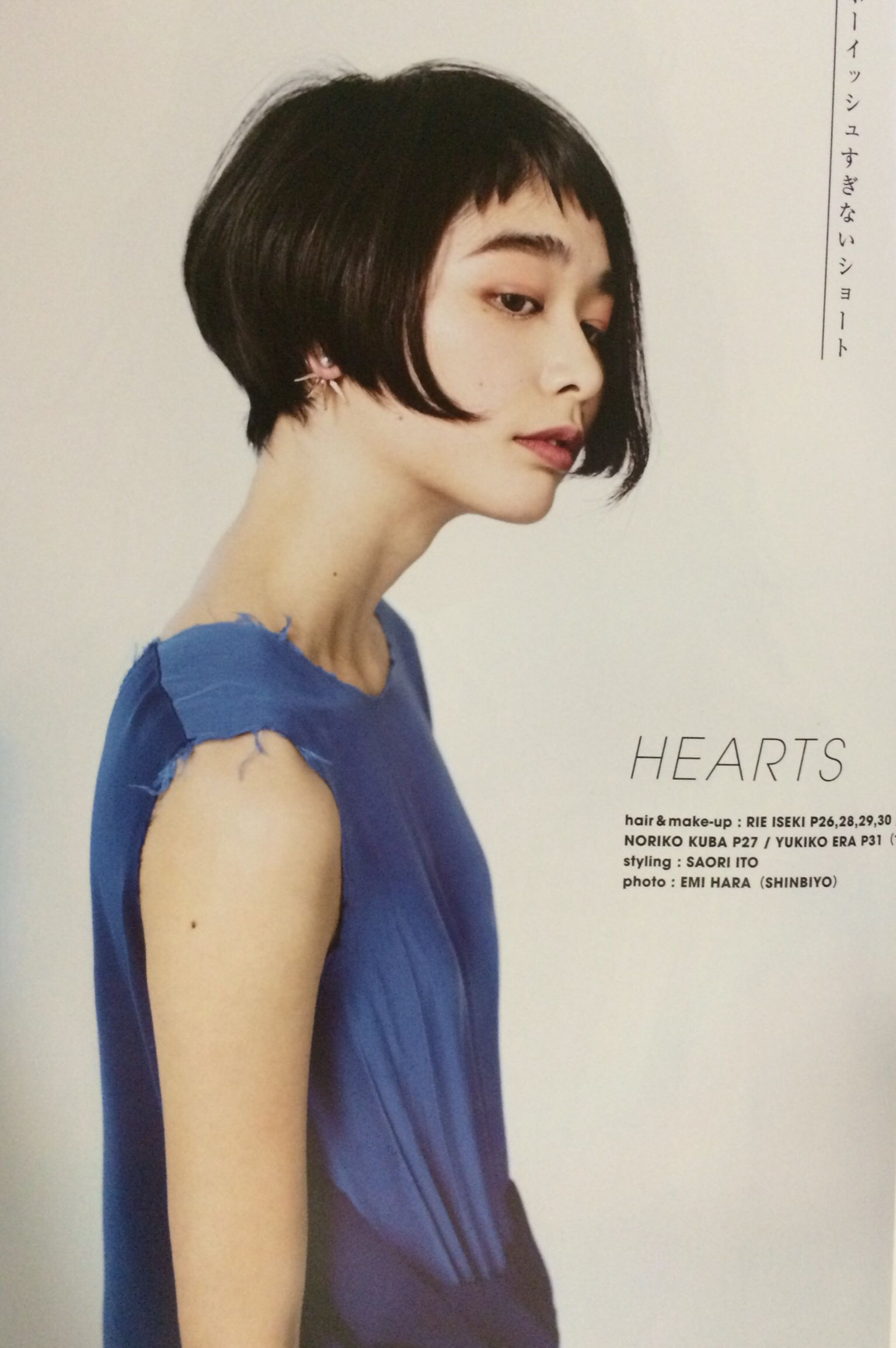 Pin By 倉光 智子 On スタイル Pinterest Short Hair Bobs And Hair