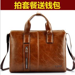 SFZEFER Men Business Leisure Bag Messenger Bag Sling Bag Package Cross Section Portable Briefcase M Package Handbags 15178750255