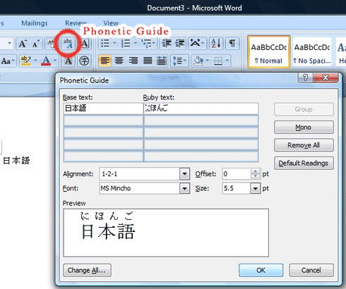 Adding Furigana To Your Microsoft Word Document Learn Japanese Online With Free Lessons And Makoto Membe Microsoft Word Document Learn Japanese Free Lessons