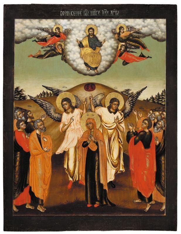 http://tmora.org/online_exhibits/archive/fullsize/39da1b73799faa8f7196993a203ad72f.jpg