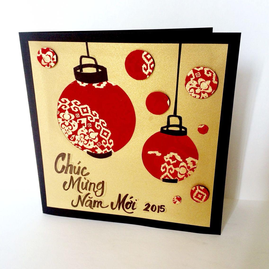 Happy Lunar New Year! Greeting cards handmade, Handmade
