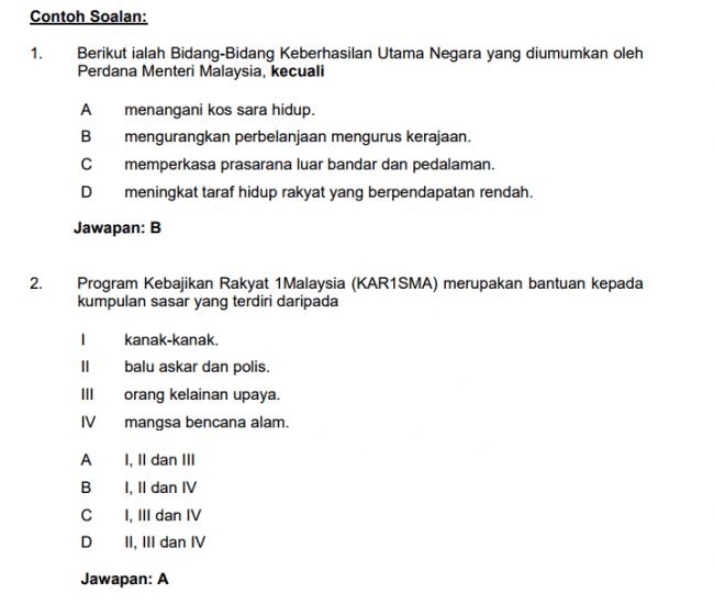 Contoh Soalan Peperiksaan Online Pegawai Tadbir Negeri N41 Ptn Negeri Johor Exam Online Education