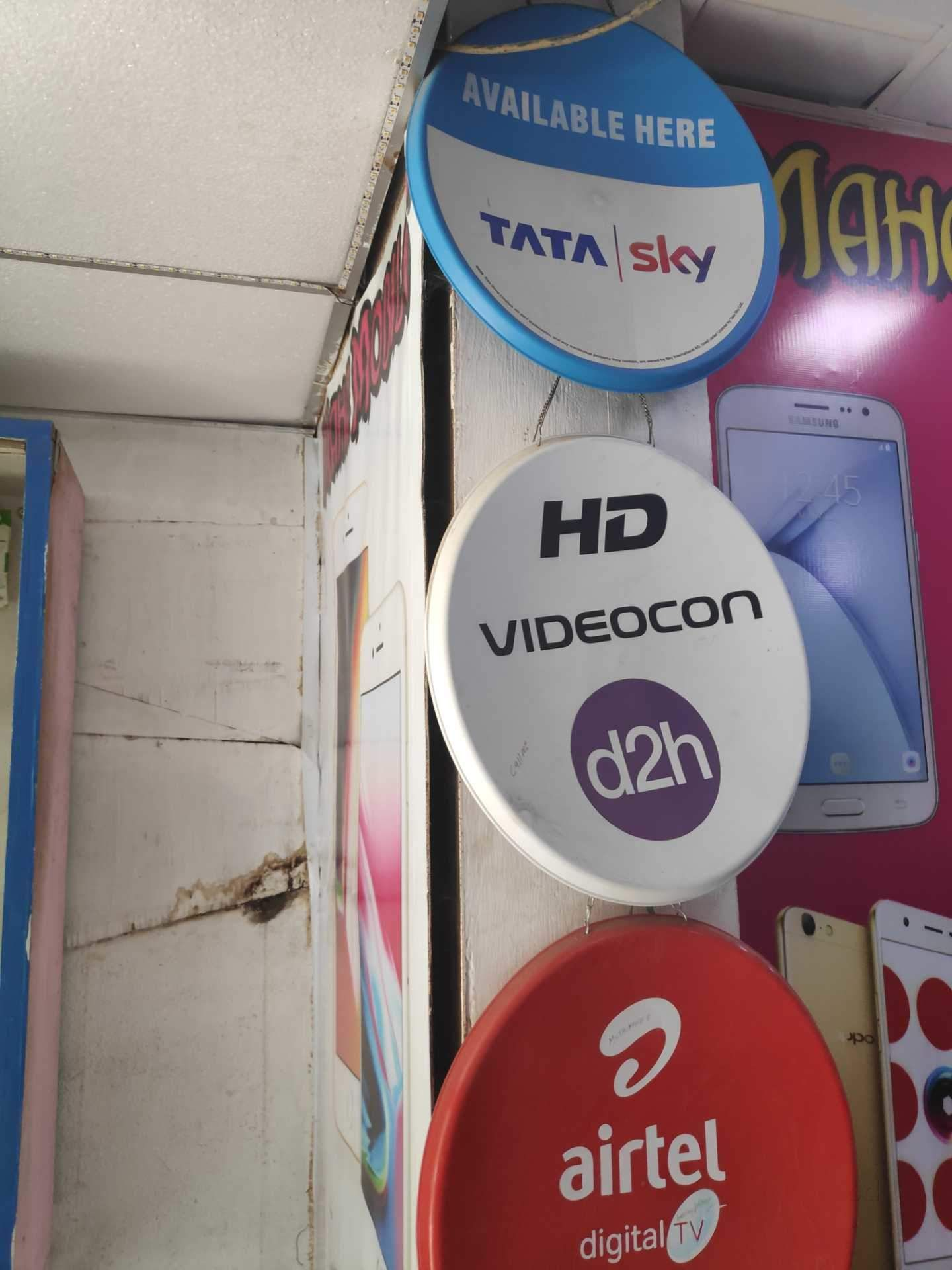 Airtel Digital TV New Connection price in Chennai - We provides ...