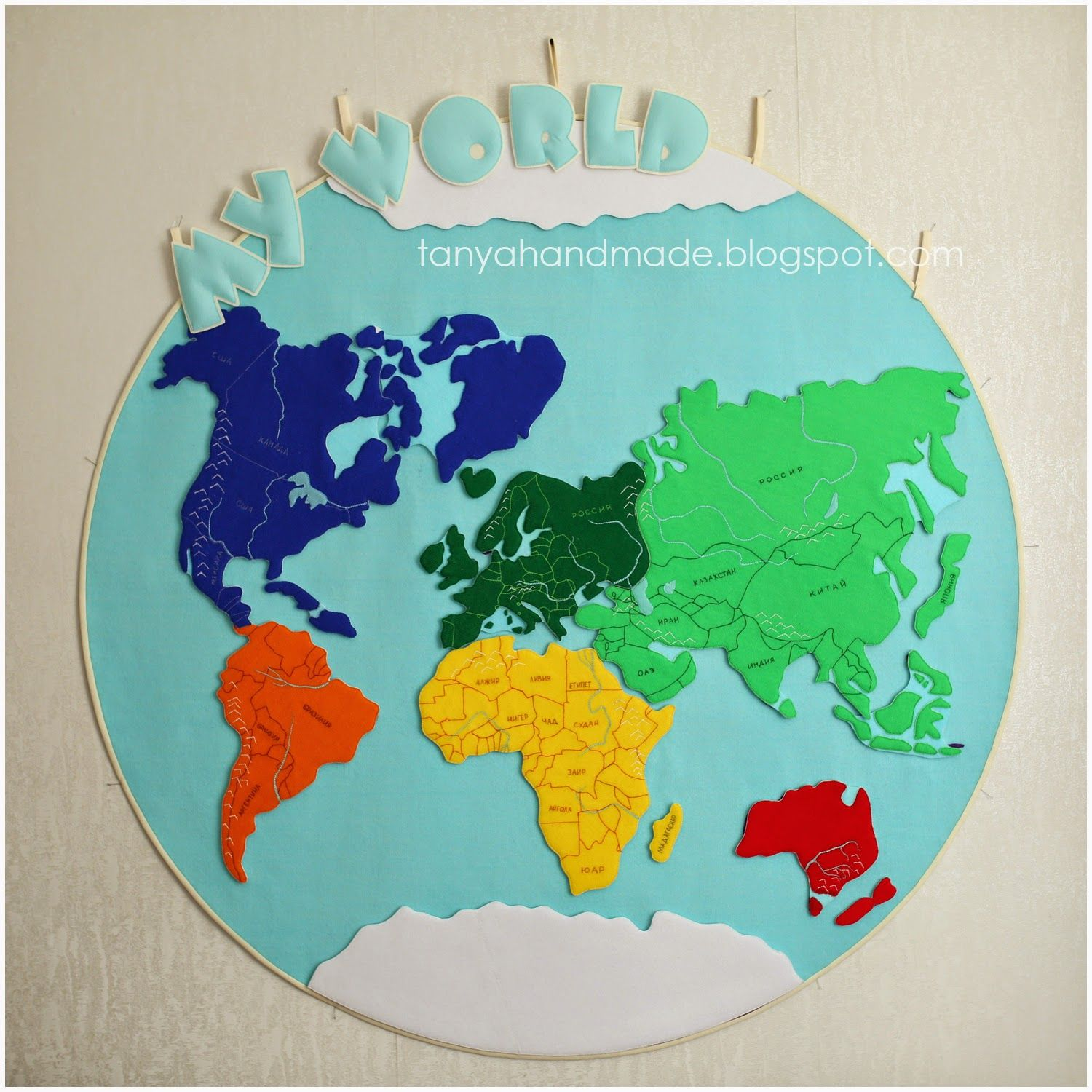 Educational game my world geography for children childrens educational game my world geography for children childrens geography cool toys cool games world map world map for children fine motor skills gumiabroncs Images